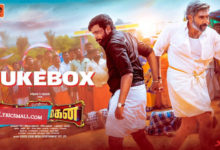 Photo of Yereduthu Paakkama Lyrics | MGR Magan Tamil Movie Songs Lyrics