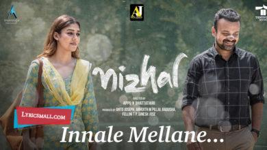 Photo of Innale Mellane Lyrics | Nizhal Malayalam Movie Songs Lyrics