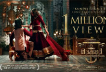 Photo of Kannil Ente Lyrics | Marakkar Arabikadalinte Simham Movie Songs Lyrics