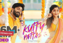 Photo of Kutty Pattas Lyrics | Santhosh Dhayanidhi  | A.Pa Raja