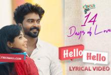 Photo of Hello Hello Lyrics | 14 Days of Love Malayalam Album Songs Lyrics
