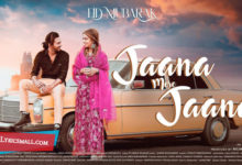 Photo of Jaana Mere Jaana Lyrics | Omar Lulu | Jubair Muhammed