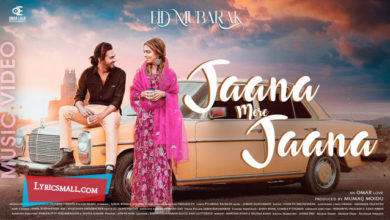 Photo of Jaana Mere Jaana Lyrics | Omar Lulu | Jubair Muhammed