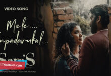 Photo of Mele Vinpadavukal Lyrics | Saras Movie Songs Lyrics