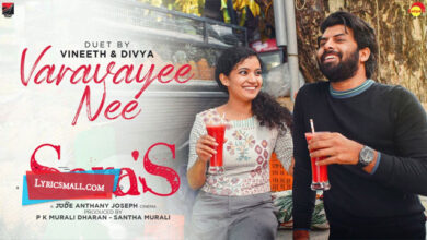 Photo of Varavayi Nee Lyrics | Saras Movie Songs Lyrics