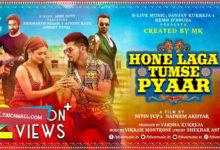 Photo of Hone Laga Tumse Pyaar Lyrics | Hindi Song Lyrics