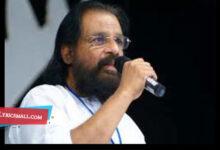 Photo of Jeevanilennum Lyrics | Chakravaalathinumappuram Movie Songs Lyrics