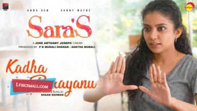 Photo of Kadha Parayanu Lyrics | Saras Movie Songs Lyrics