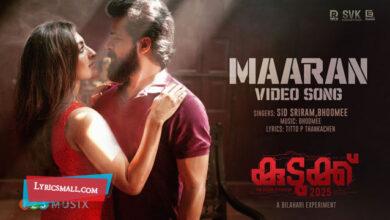 Photo of Maaran Lyrics | Kudukku 2025 Malayalam Songs Lyrics