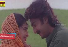 Photo of Ponnum Poovum Lyrics | Ishtamaanu Nooru Vattam Songs Lyrics