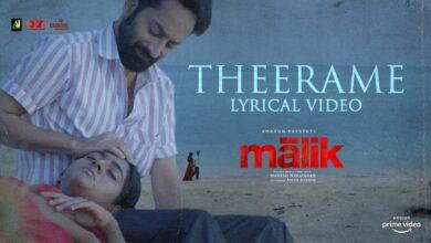Photo of Theerame Lyrics | Malik Malayalam Movie Songs Lyrics